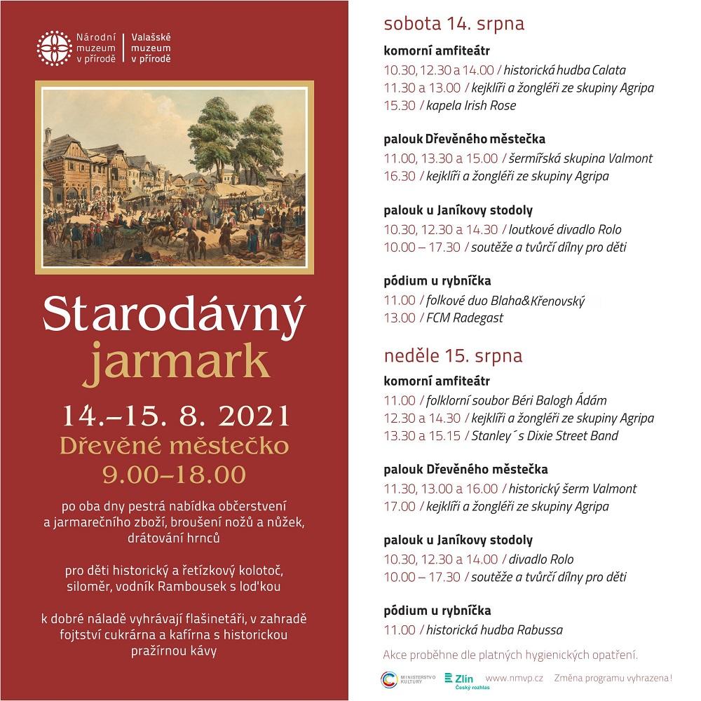 program_starodvn_jarmark_2021